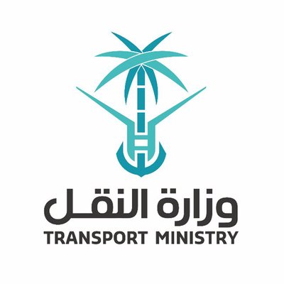 The Ministry of Transportation